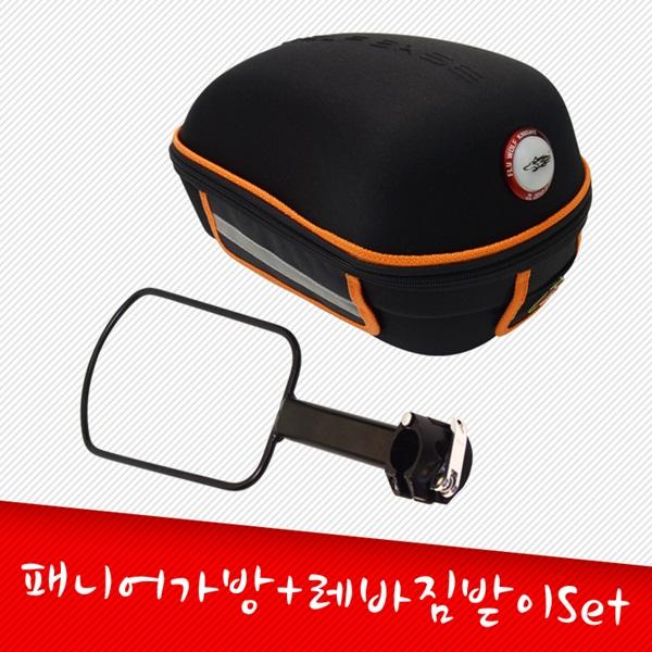 170403LFC0002 MCB-01_자전거가방(패니어가방+레바짐받이)