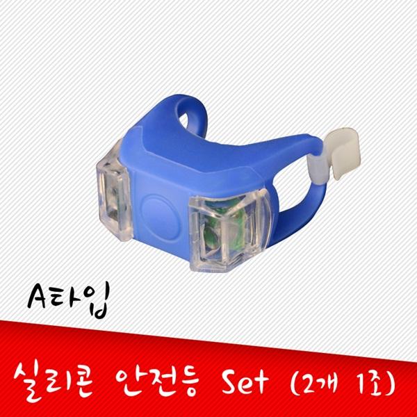 170403LFC0006 MCB-06_자전거 안전등(색상랜덤발송)