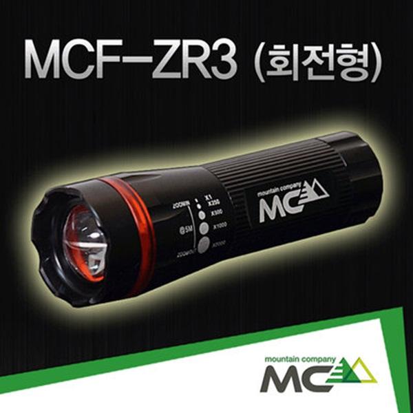 170403LFC00036 MCF-ZR3_LED후레쉬_160루멘_회전형